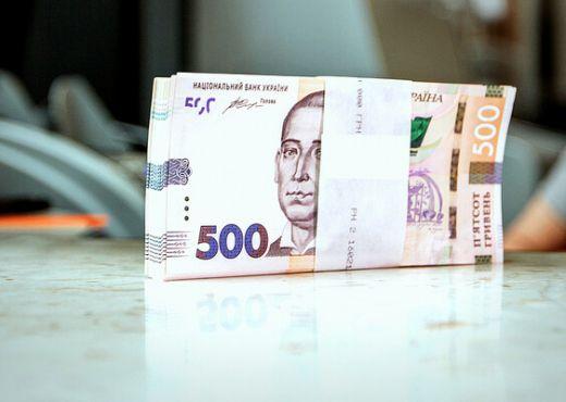 З 19-го квітня відкрита подача заявок на отримання 8 000 грн!