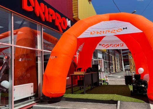 На ТЦ «Барабашово» відкрився фірмовий магазин «Dnipro-M»