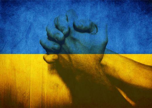 На «Барабашово» відбудеться культурний флешмоб «Молимося за Україну»