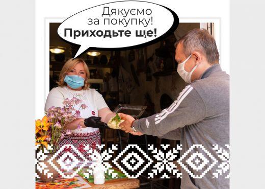 З 16 січня сфера обслуговування переходить на державну мову!
